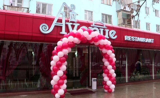 """В Шымкенте открылся новый ресторан """"Avenue"""""""