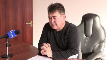 "пресс-конференция АССО ""Жолдас"""