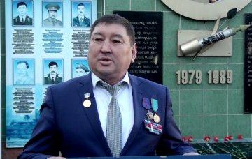 Сергали Рысбеков ветеран войны в Афганистане