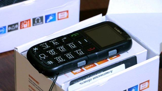 """В новом мобильном устройстве плюсов много, говорят представители общественного фонда """"Өмір жолы""""."""