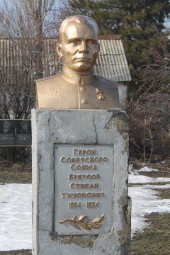 Памятник Степану Бреусову