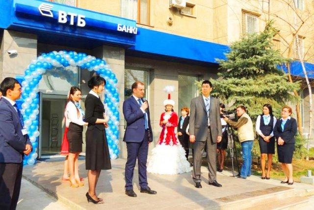 В Шымкенте открылся новый офис Банка ВТБ (Казахстан)