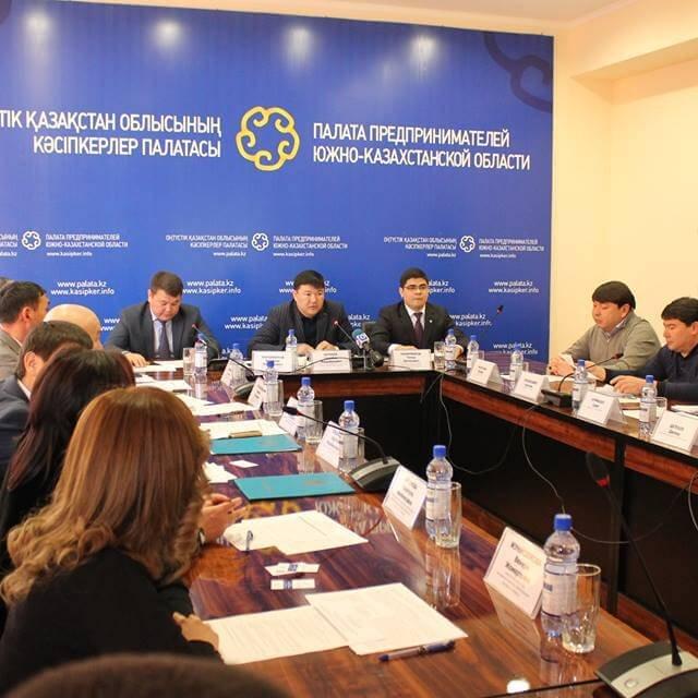 Региональное совещание по рекламе в Палате предпринимателей ЮКО