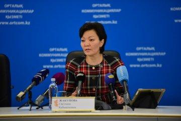 Пенсионную систему Казахстана ждут нововведения
