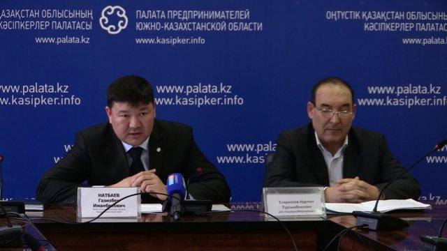 """""""Казагромаркетинг"""" принимает заявки на возмещение средств по инвестпроектам"""