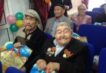 В доме престарелых и инвалидов поздравили тружеников тыла, инвалидов и вдов ветеранов Великой Отечественной войны
