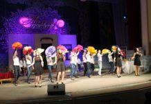 Поздравление для своих любимых подготовили ученики Назарбаев Интеллектуальной школы