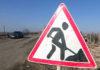 """Участок трассы """"Западная Европа - Западный Китай"""" в Тюлькубасском районе сдадут уже в декабре 2015 года"""