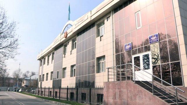 Служба экономических расследований комитета госдоходов Минфина РК