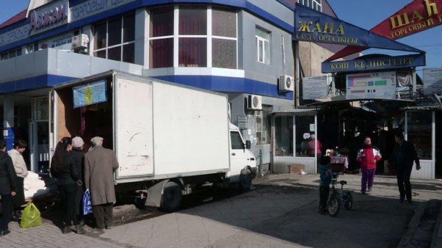 Торговцы базаров возмущены продажей дешевых продуктов из стабфонда