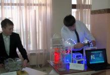"""Изобретения школьников будут показаны на выставке """"ЭКСПО-2017"""""""