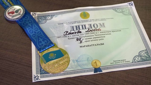 Любовь Хасиева из Шымкента стала чемпионкой Казахстана по боксу