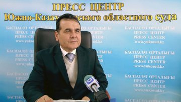 Судья апелляционной судебной коллегии по уголовным делам Таубай Кадырбаев