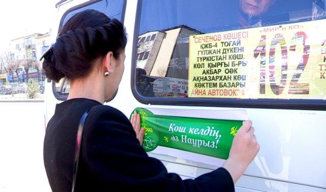 Молодые активисты Шымкента наклеивали специальные стикеры на автобусы и маршрутки