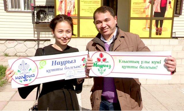 "Молодые активисты Шымкента напоминают горожанам о приближении праздника ""Наурыз"""