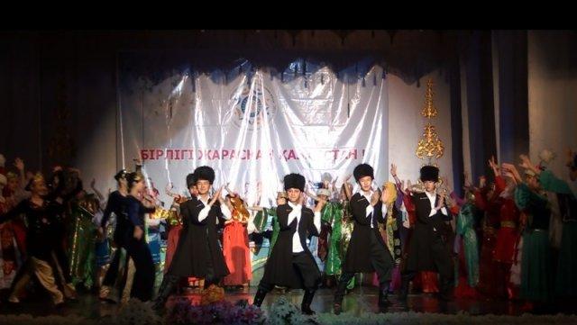 Назарбаев Интеллектуальная школа укрепляет единство между народами