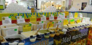 На выставке меда в ТЦ«Аль-Фараби» покупателям дарят второй килограмм лакомства совершенно бесплатно