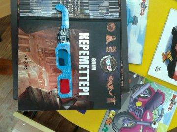 Международный день детской книги провели в городской библиотеке им. А.П. Гайдара. 3D книга