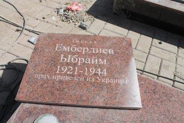 Первого умершего солдата Великой Отечественной в Чимкенте похоронили в декабре 1941 года