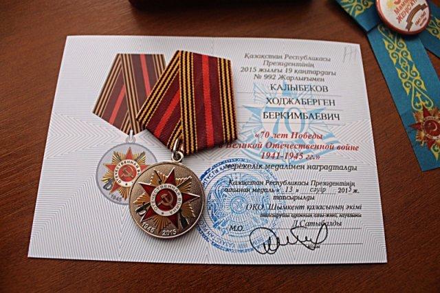 Дизайн юбилейной медали к 70-летию Великой Победы лаконичный и торжественный
