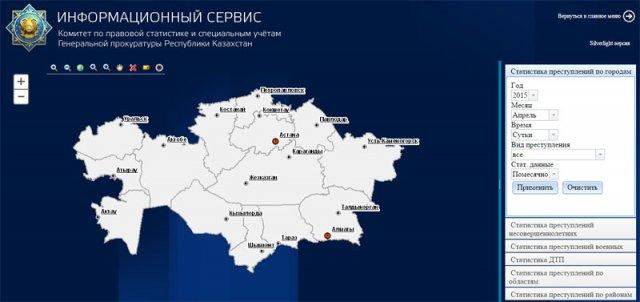 Электронная карта преступности