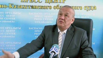 Ибрай Матибаев