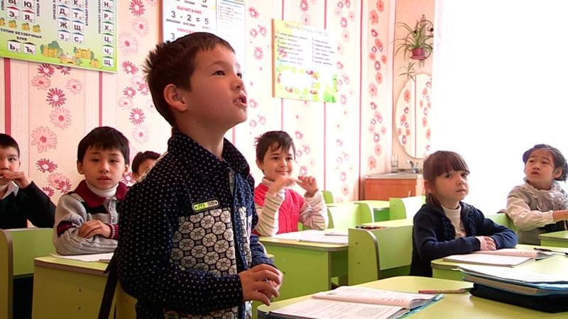 Одесса школы общего развития для детей