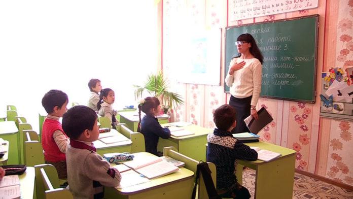 Ученики в школе