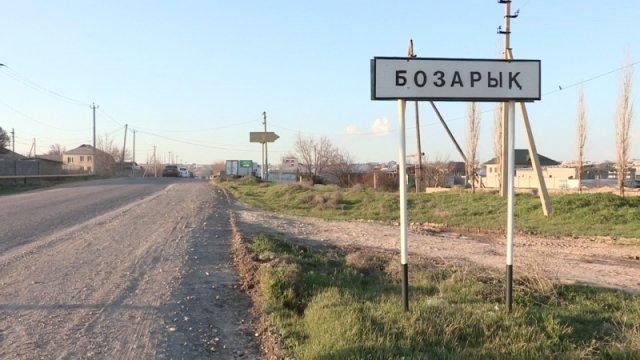 "Три ""беды"" жителей ""Бозарыка"""