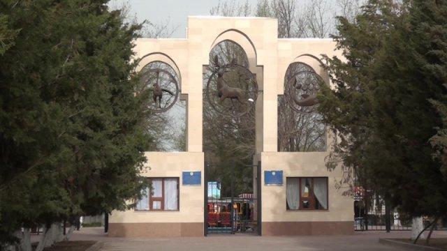 Зоопарк Шымкента