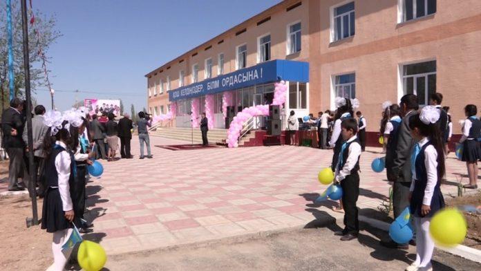 Ученики села Караой в ЮКО получили новую школу