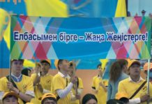 Шымкентцы песнями и плясками отметили победу Нурсултана Назарбаева на выборах