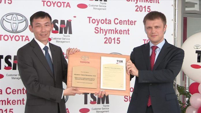 Вручение сертификата TSM