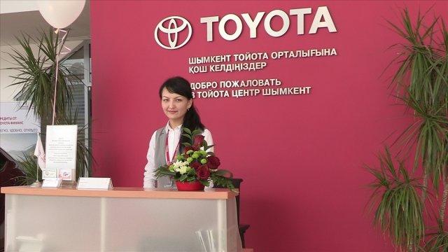 """Вручение сертификата TSM """"Тойота центр Шымкент"""""""