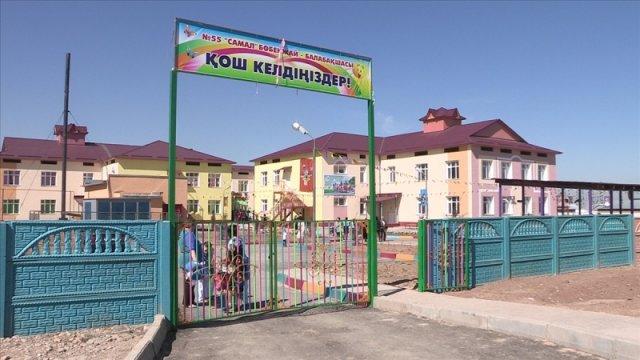 """В Шымкенте открылся новый детский сад в микрорайоне """"Самал"""""""