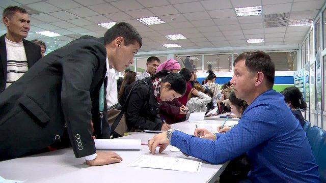 В Шымкенте прошла весенняя ярмарка вакансий