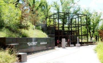 Мемориал Касирет в Лисьей балке