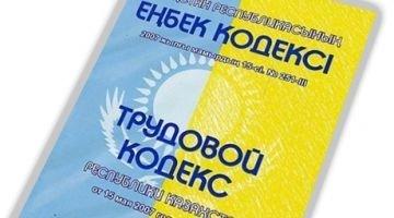 Пособие для оздоровления гражданским служащим выплачивается один раз в календарном году