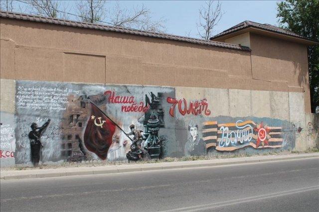 граффити ко дню Победы