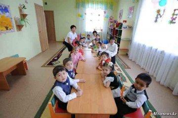 Родители регистрируют своего ребенка в очереди в детский сад через ЦОН или портал электронного правительства