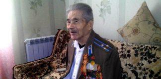 В юбилейный год Победы ветераны ВОВ продолжают принимать поздравления