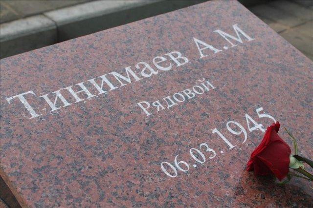 О большинстве умерших от ран в чимкентских эвакогоспиталях бойцах Красной армии ничего не известно