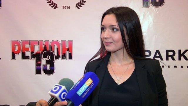 """Евгения Гуренкова, исполнительница главной женской роли в фильме """"Регион 13""""."""