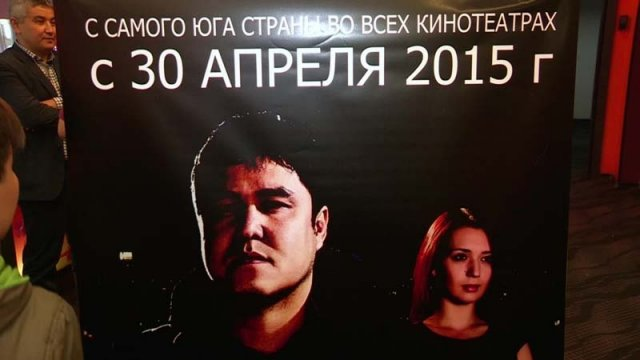 """Шымкентский фильм """"Регион 13"""" вышел на большие экраны страны"""