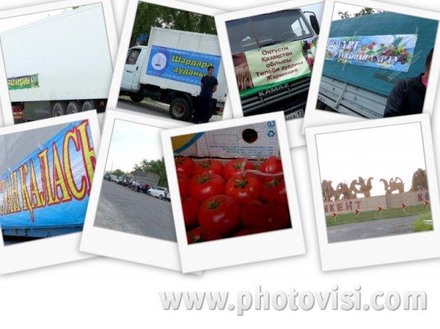 Караван с сельхозпродукцией отправился из Шымкента в Алматы