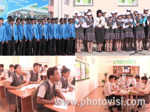 В ЮКО открыли школу для одаренных детей