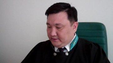судья Абинур Карабаев