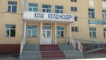 Школа № 53 им. Хамзы