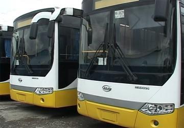 Объявлен открытый конкурс госзакупок по общественному транспорту Шымкента