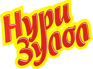 Лого Нури Зулол